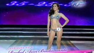 Binibining Pilipinas 2010 Pre-Pageant Night Swimsuit