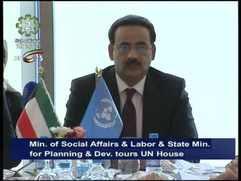 Minister of Social Affairs & Labor & Ministry of State for Planning & Development tours UN House