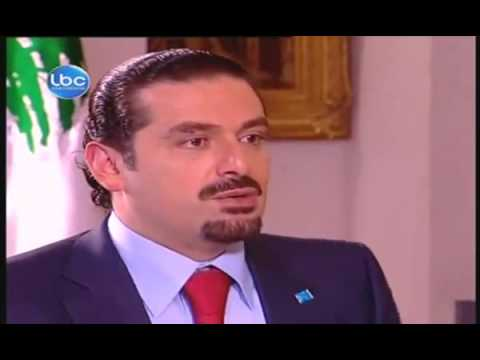 SAAD HARIRI FEELS THE LEBANESE PEOPLES  PAIN