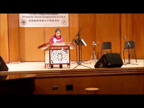 2012 CCOM Exam USA Concert Recital -- Grade 7 Yangqin -- by Ellen Chen