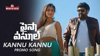 Kannu Kannu Song Paisa Vasool | Balakrishna