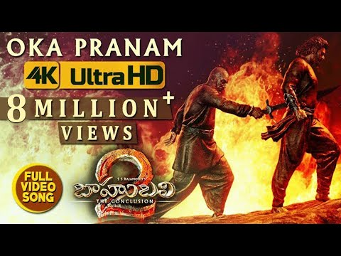 Oka-Praanam-Full-Video-Song---Baahubali-2-Video-Songs