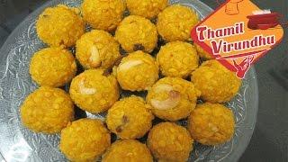 boondi ladoo sweet in Tamil – gram flour sweet balls – indian sweet rec,Tamil Samayal,Tamil Recipes | Samayal in Tamil | Tamil Samayal|samayal kurippu,Tamil Cooking Videos,samayal,samayal Video,Free samayal Video