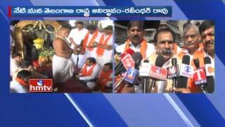 TRS Leaders Offer Special Pooja in 1000 Pillars Temple