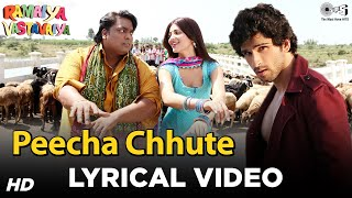 Peecha Chhute - Ramaiya Vastavaiya