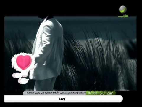 عاصي الحلاني احلى الاوقات  من ألبوم 2010