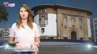 النشرة الاقتصادية : 25 أبريل 2017    |   إيكو بالعربية