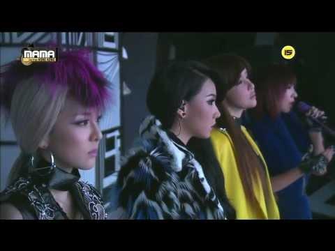 투애니원(2NE1) - Lonely + 그리워해요(Missing You) at 2013 MAMA