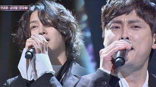 [풀버전] 짙은 감성으로 돌아온 민경훈(Min Kyung Hoon)x김희철(Kim Hee Chul) '후유증'♪ 아는 형님(Knowing bros) 115회