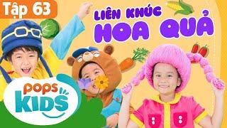 🍅🌶🍊Mầm Chồi Lá Tập 63 - Liên Khúc Hoa Quả | Nhạc Thiếu Nhi Cho Bé | Vietnamese Songs For Kids