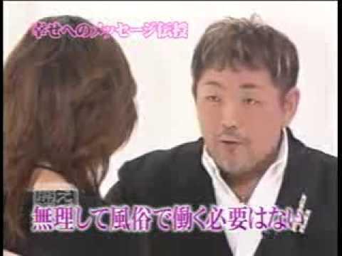 Hình ảnh trong video えぐら 江原啓之 2-2