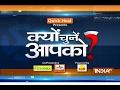 Kyu Chune Aapko: Debate on Public Issues In Raebareli ahead of Uttar Pradesh