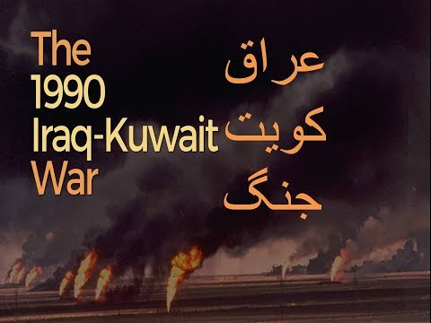 the details of the 1990 iraqi invasion of kuwait