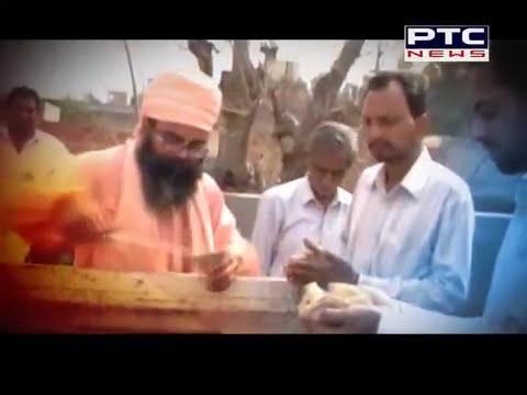 Salam Zindagi | PTC News Year Ender Programme