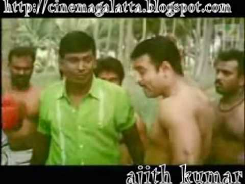 vadivelu reaction in winner    Vadivelu Dialogues In Winner