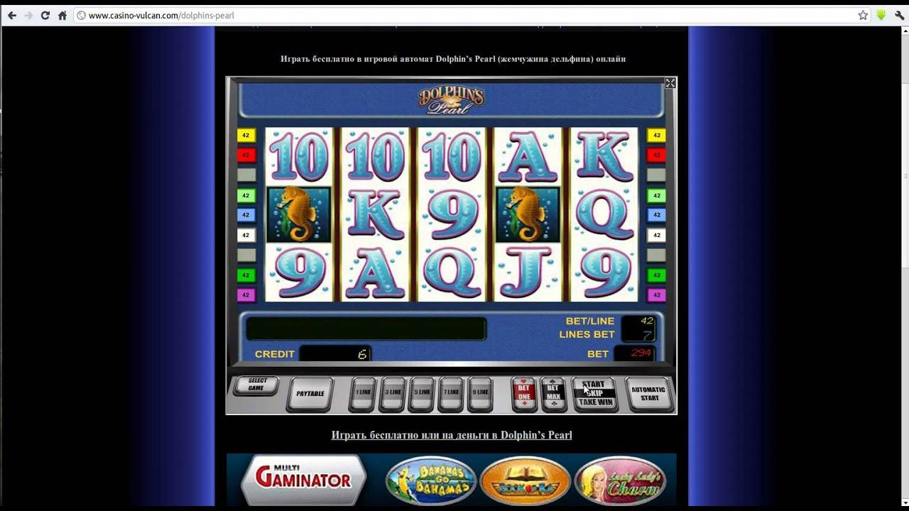 Игровые автоматы скочать gaminator игровые автоматы играть бесплатно ягоды