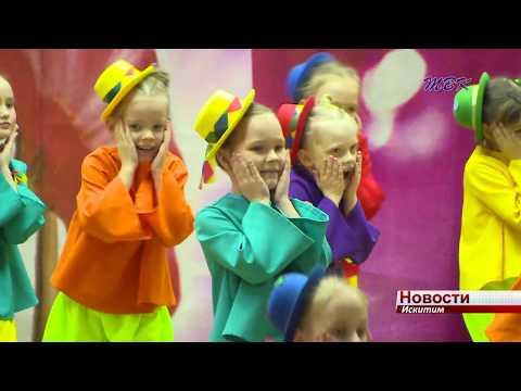 Праздничный концерт для мам дали учащиеся музыкальной школы Искитима
