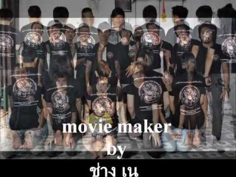 ozzfest tattoo club thailand meeting st'1.wmv
