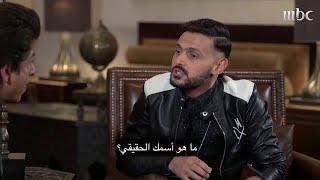 شاهد بالفيديو.. شاروخان : جدتي كانت تناديني بـ عبد الرحمن وها علاش |