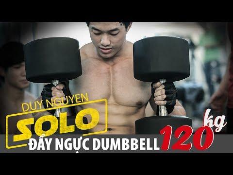 Solo đẩy ngực dumbbell 120kg - Sức mạnh đàn ông - Giao lưu GYMER 4 - Những con trâu THOL