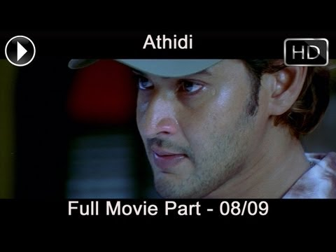 Athidi Telugu Full Movie (Mahesh Babu , Amrita Rao) - Part 08/09