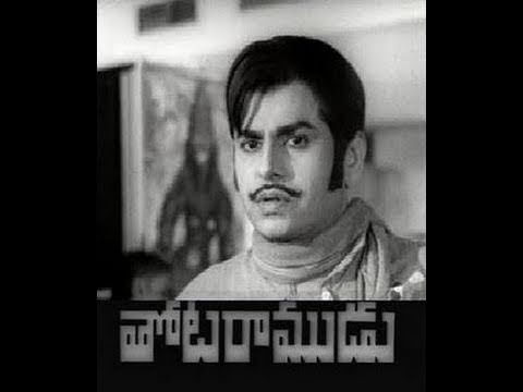Thota Ramudu - Full Length Telugu Movie - Chalam - Manjula - 01