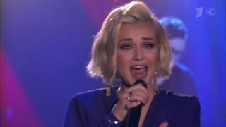 Полина Гагарина — Стану Солнцем (Официальный клип + Live) Скачать клип, смотреть клип, скачать песню