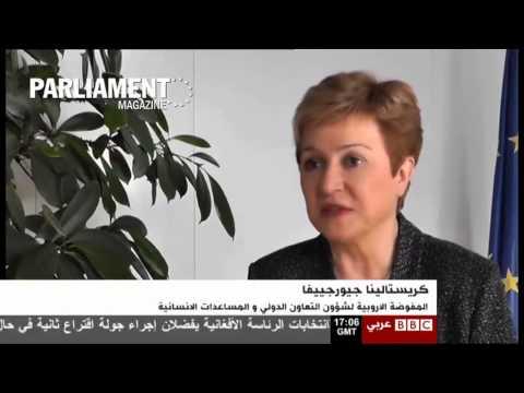 Kristalina Georgieva interview on BBC Arabic