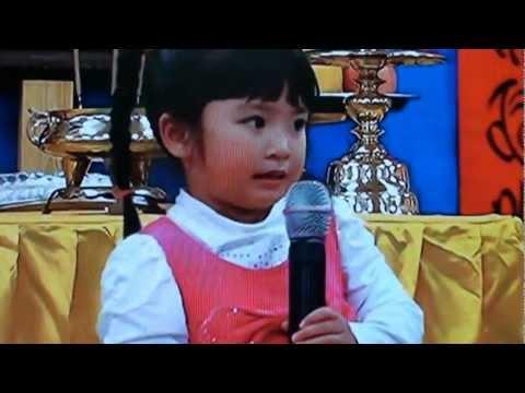 Xuan Mai thoi nay - Ai thuong con nhieu hon -  Hat trong le gio to Hung Vuong Tai Tokyo Nhat Ban