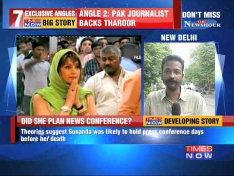 Sunanda Pushkar death mystery: Did Sunanda plan news conference?