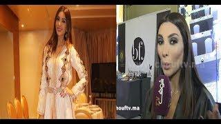 بالفيديو..أشهر مقدمة برامج أزياء و موضة لبنانية تعترف..أجمل حاجة لبستها هي القفطان المغربي    |   خارج البلاطو