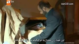 Karadayi - Part 74 - با زیرنویس فارسی