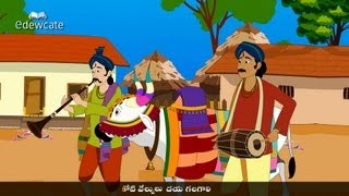 Telugu Traditional Rhymes - Do Do Basavanna