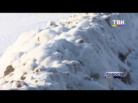 Администрация обязует бердчан организовать вывоз снега