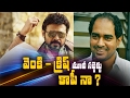 Is Venkatesh - Krish movie subject copied ?