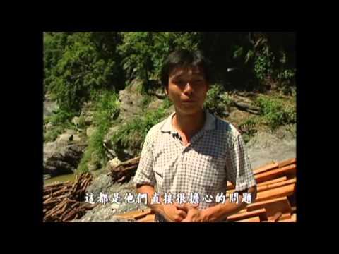 我們的島 第310集 能源危機 (2005-06-20) - YouTube