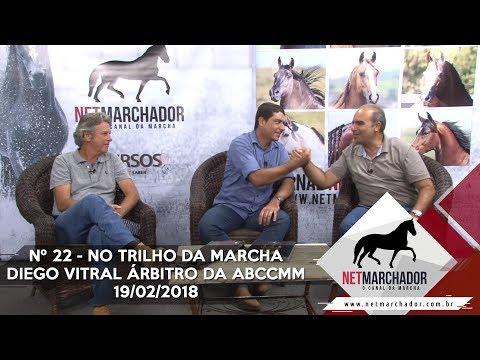 #22 - NO TRILHO DA MARCHA - DIOGO VITRAL - ÁRBITRO ABCCMM - 19/02/2018 - HD