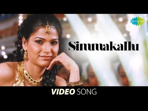 Simmakallu Video song