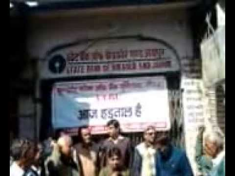 All Indian Bank Strike-For Salary wage Revision- February2014- IBA-