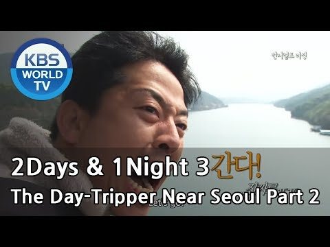 2 Days and 1 Night - Season 3 : Devaju trip Part.1 (2014.06.08)