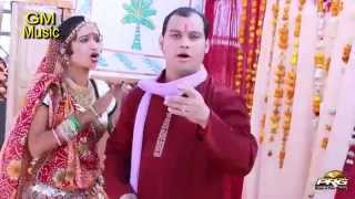 2014 Latest Rajasthani Lokgeet Choro Bye Bye Kar Gyo
