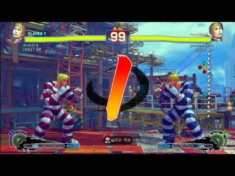 SSF4 Rank Match  dnm3rd (CD)  vs  persona3rd (CD) (2/2)