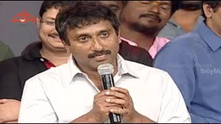 Mahesh Babu sure to shock his fans :Srinu Vaitla @ Aagadu audio launch