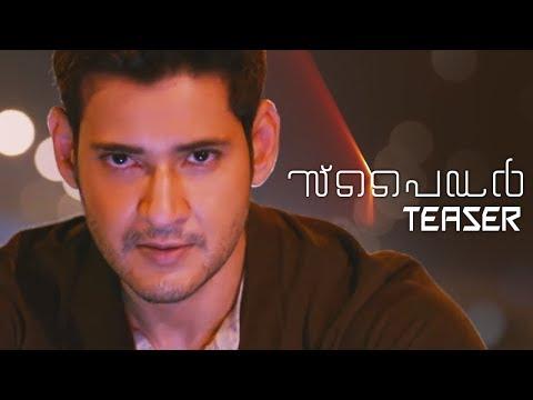 SPYDER-Malayalam-Teaser---Mahesh-Babu