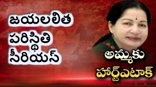 Health Bulletin Over Jayalalitha After Cardiac Arrest: Apo..