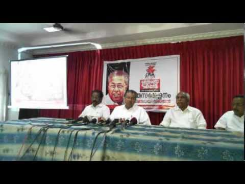 Kerala Raksh March Press Meeting @ Karunagapally