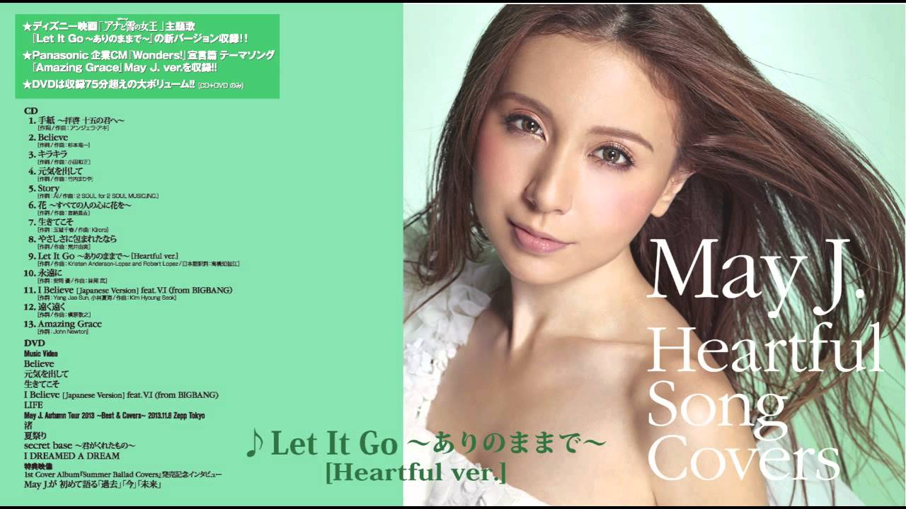 May J. / 「Let It Go [劇中歌/英語歌]」MUSIC VIDEO(1/1 発売『May J. W BEST』収録 )