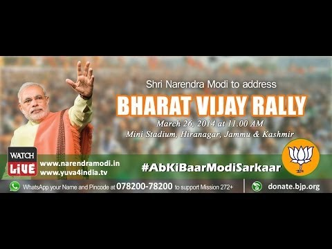 Shri Narendra Modi to address Bharat Vijay Rally in Udhampur, Jammu & Kashmir - 26th March 2014
