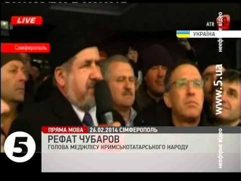 Рефат Чубаров звернувся до народу - Крим переміг