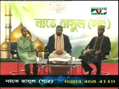 Watch bangla nat a rasul (sw) by: B Ahmed & B Ahmed part 3